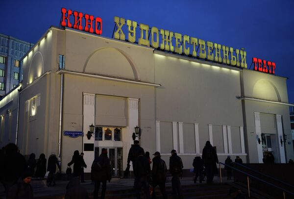Кинотеатр Художественный закрывается на реставрацию