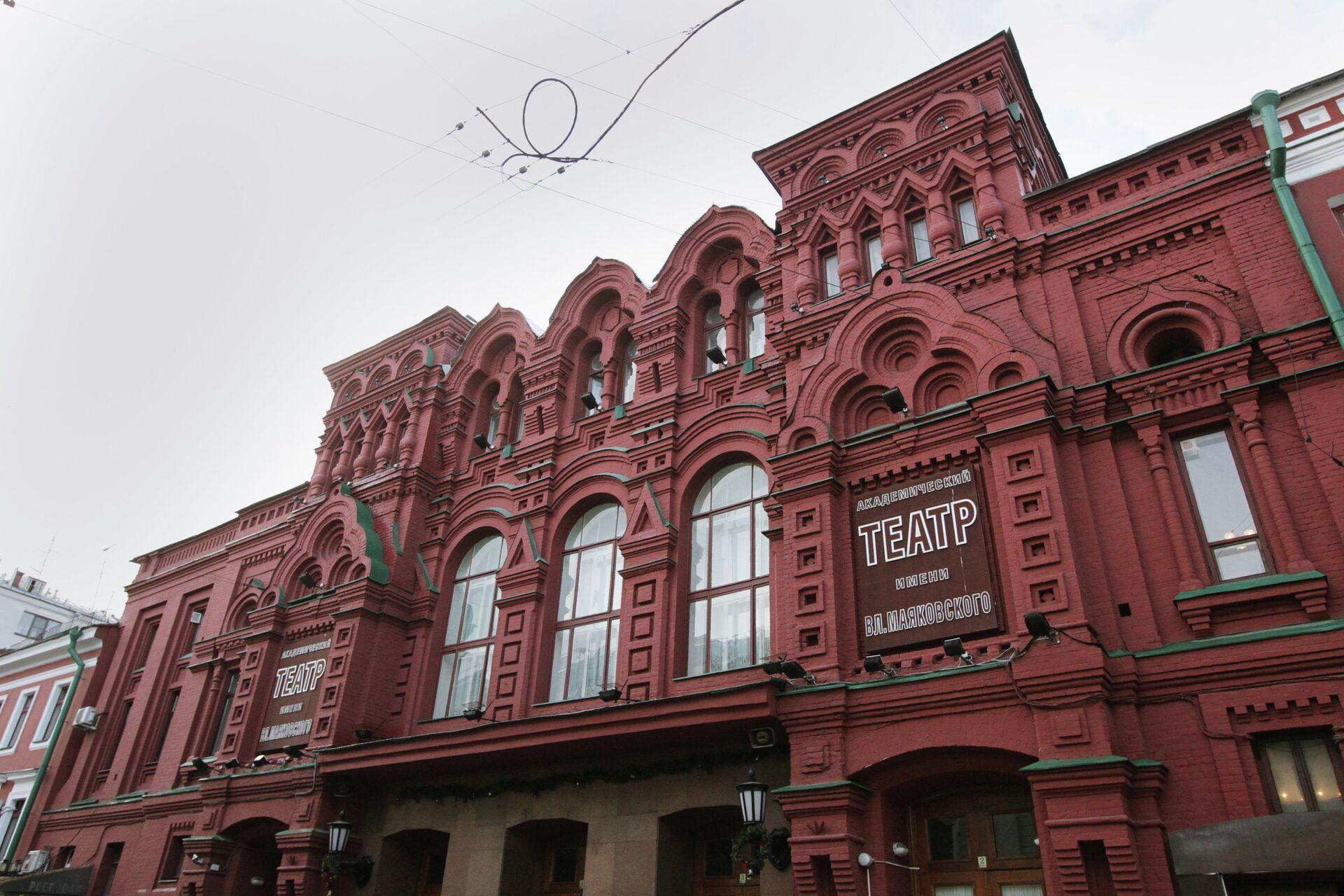 Московский академический театр имени В.Маяковского - РИА Новости, 1920, 24.05.2021