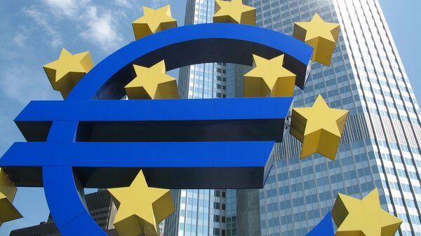 ЕЦБ. Архивное фото