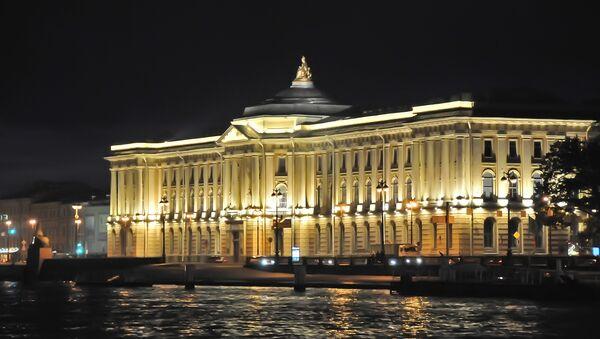 Российская академия художеств в Петербурге. Архивное фото