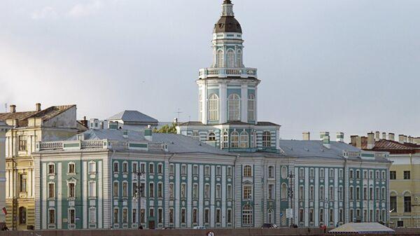 Кунсткамера (Музей Антропологии и этнографии) в Санкт-Петербурге