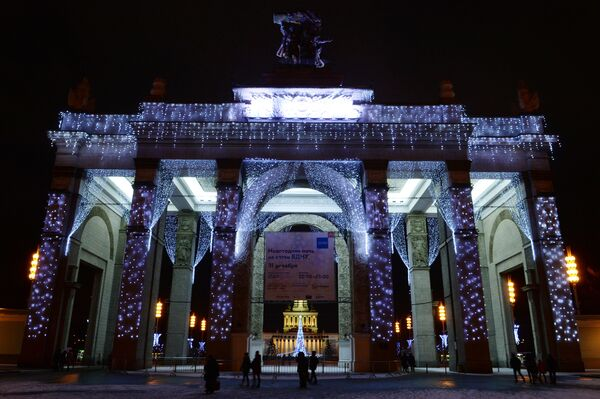 Арка Главного входа ВДНХ в Москве
