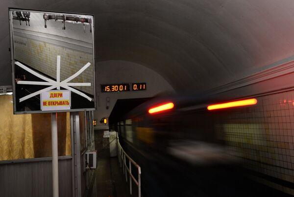 Станция метро Фрунзенская закрыта на реконструкцию