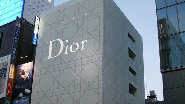 Магазин Dior в Токио
