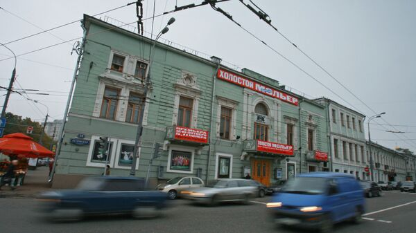 Театр Школа современной пьесы. Архивное фото