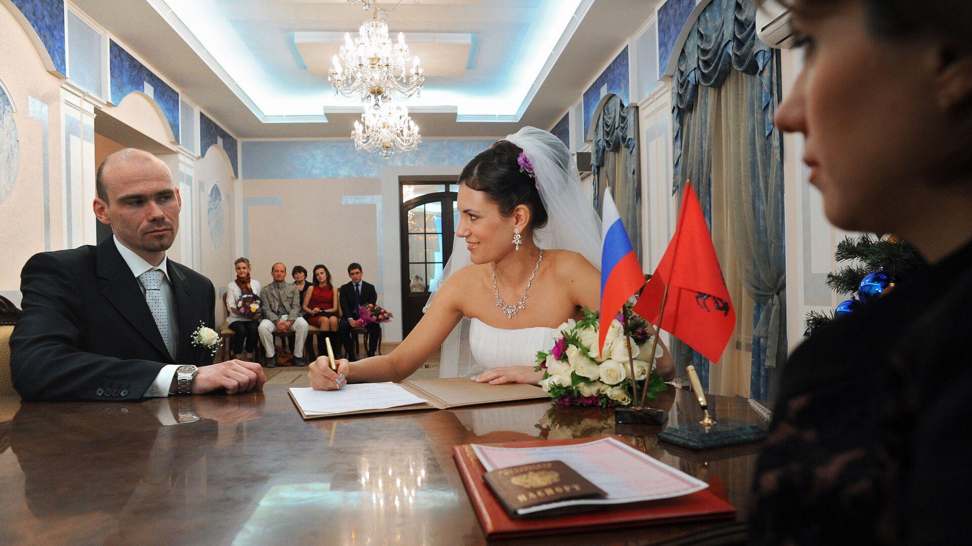 Регистрация браков в день 12.12.12 - РИА Новости, 1920, 09.03.2017