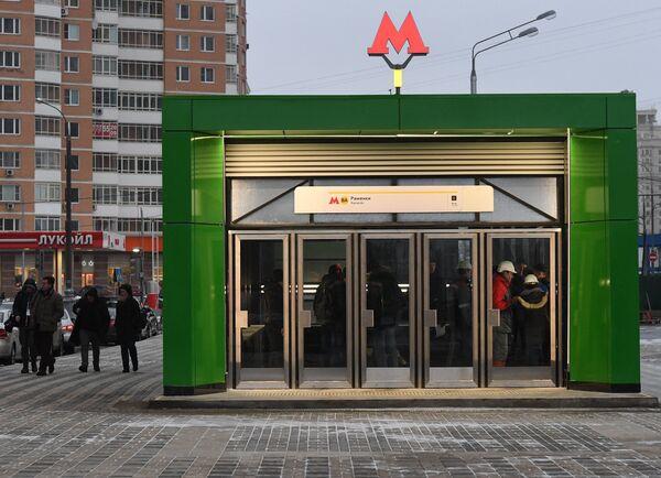 Мэр Москвы С. Собянин провел технический пуск участка метро Деловой центр - Раменки