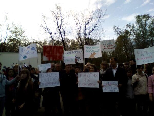 Митинг в поддержку реновации жилья в гайд-парке в Сокольниках