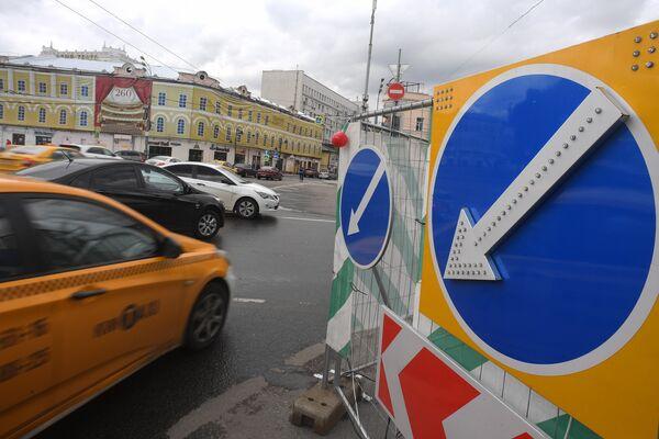 Реконструкция Садового кольца Москвы