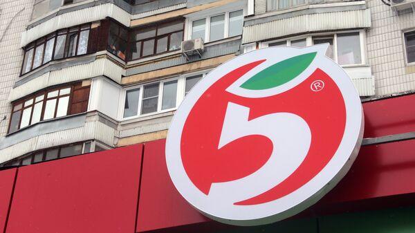 Магазин Пятерочка в Москве