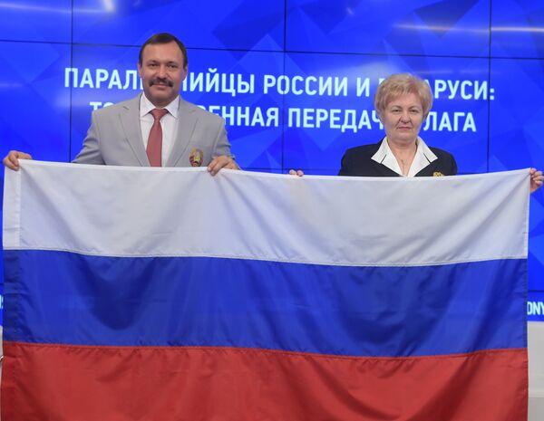 Андрей Фомочкин и Лидия Абрамова