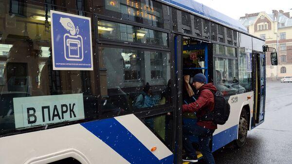 Троллейбус в Санкт-Петербурге