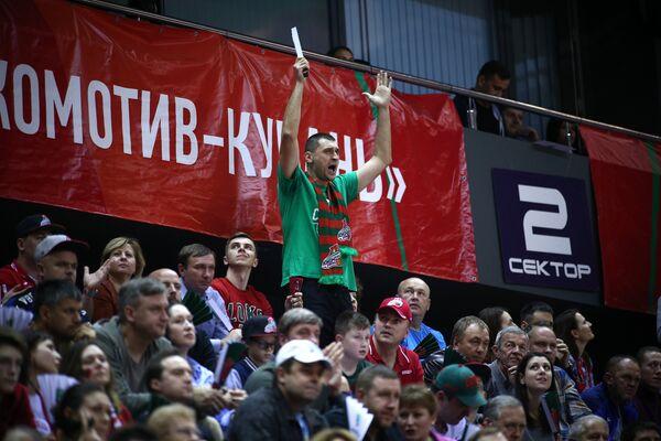 Болельщики ПБК Локомотив-Кубань
