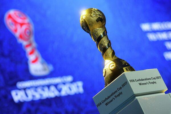 Трофей Кубка конфедераций - 2017