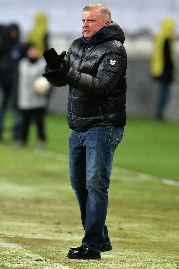 Главный тренер Арсенала Сергей Кирьяков