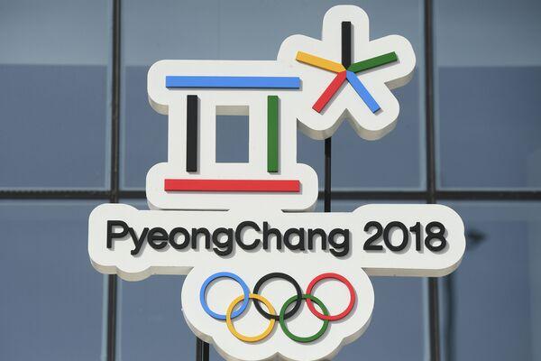 Символика XXIII Олимпийских игр в Олимпийском парке в Пхенчхане