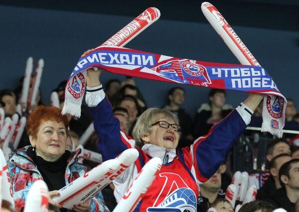Болельщики ХК Локомотив (Ярославль)
