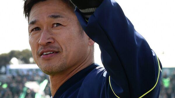 Японский нападающий Кадзуёси Миура