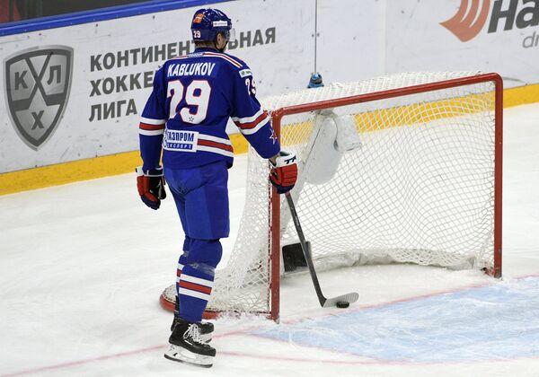 Нападающий СКА Илья Каблуков