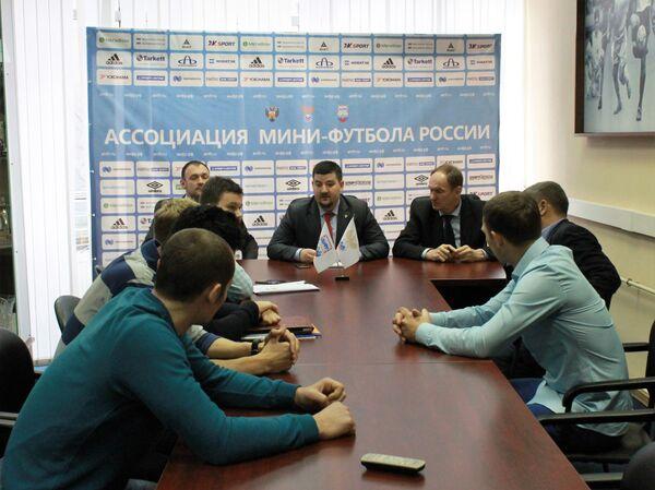 Встреча представителей РФС, АМФР и клубов Динамо (Московская область) и Дина