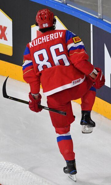 Нападающий сборной России Никита Кучеров
