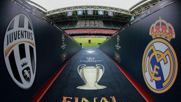 Стадион Миллениум в Кардиффе, где состоится финальный матч Лиги Чемпионов