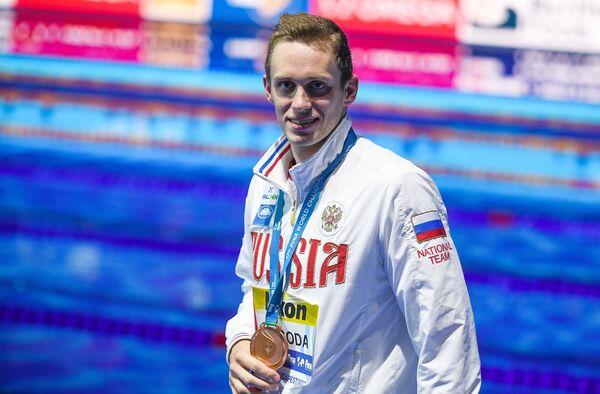 Кирилл Пригода