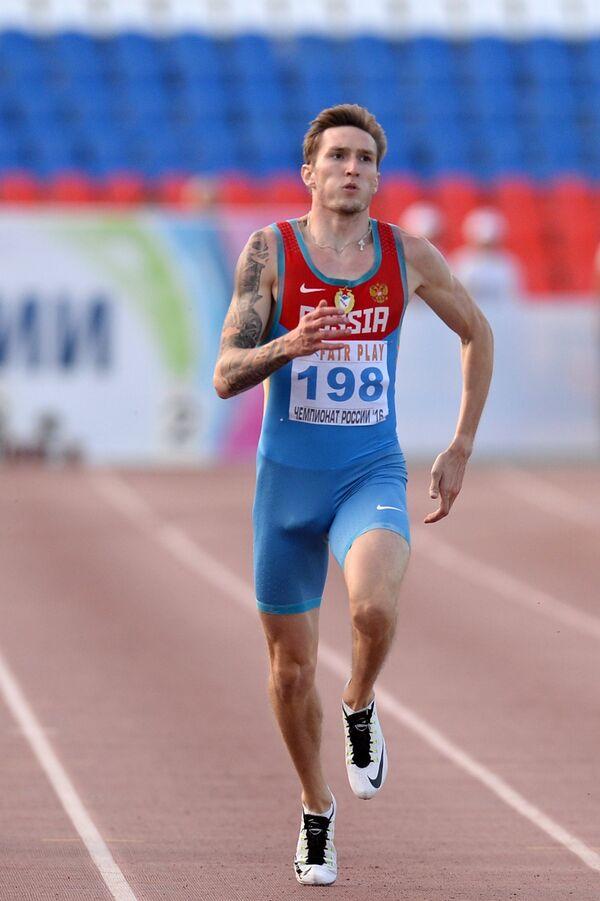 Павел Ивашко