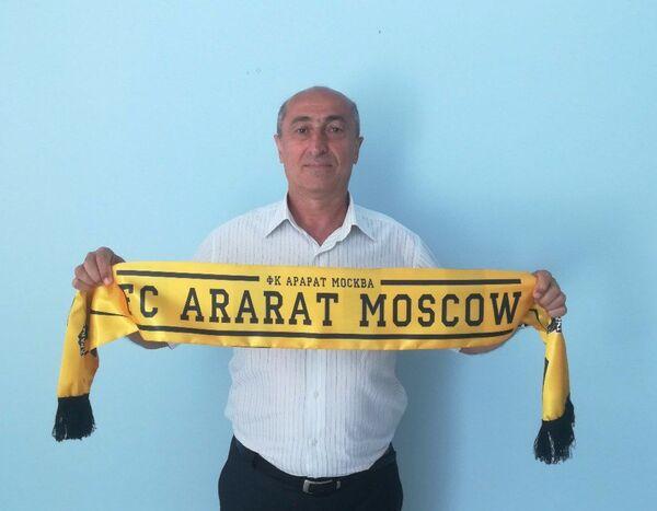 Новый главный тренер московского ФК Арарат Погос Галстян