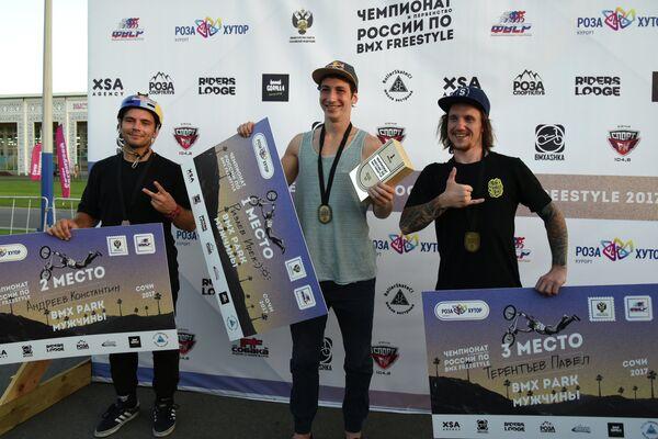 Победители чемпионата России по BMX-фристайлу
