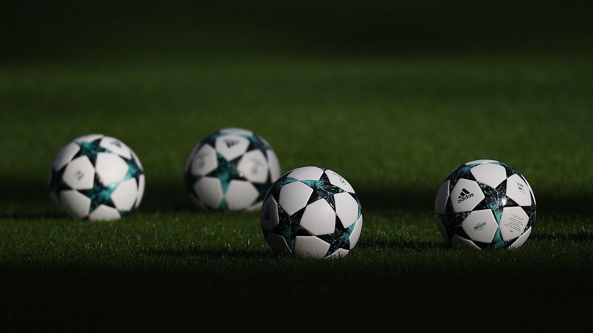 Официальные мячи Лиги чемпионов УЕФА - РИА Новости, 1920, 20.10.2020