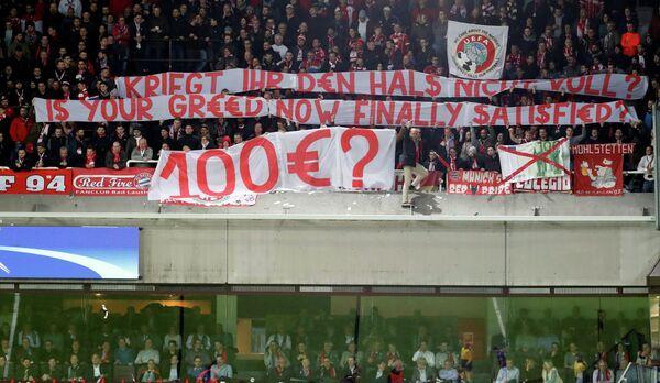 Болельщики мюнхенской Баварии во время матча Лиги чемпионов с Андерлехтом