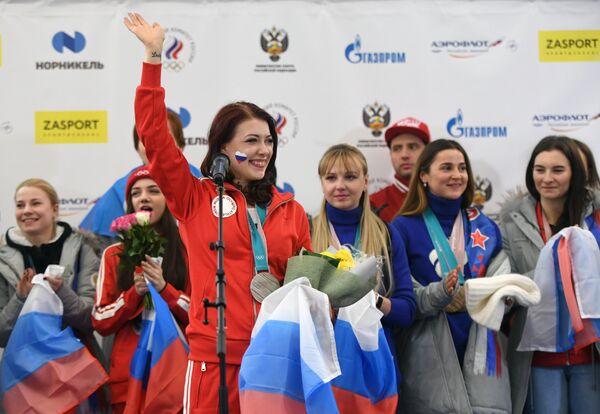 Фигуристка Екатерина Боброва
