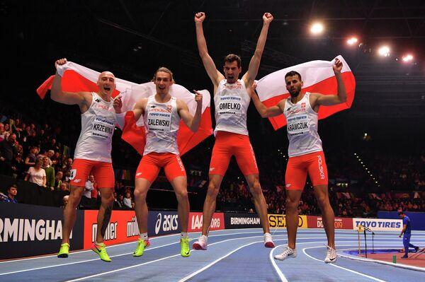 Польские бегуны