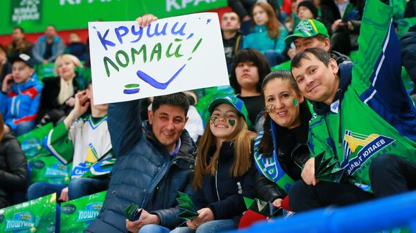 Болельщики ХК Салават Юлаев