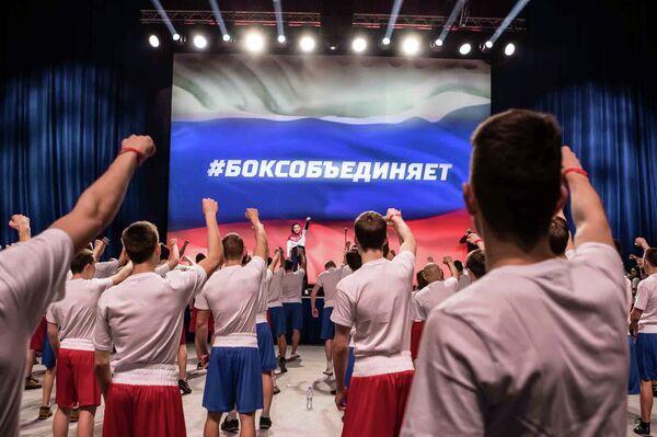 Российский флешмоб Бокс объединяет