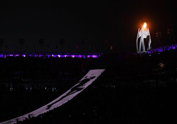 Церемония закрытия XII зимних Паралимпийских игр