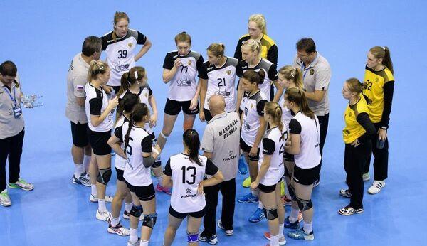 Гандболистки молодежной сборной России (игроки до 19 лет)