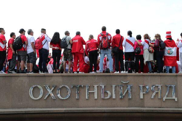 Болельщики ЧМ-2018 по футболу в Москве