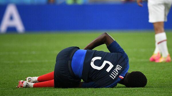 Защитник сборной Франции Самюэль Юмтити