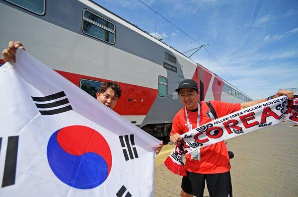Приезд болельщиков сборной Республики Корея в Казань