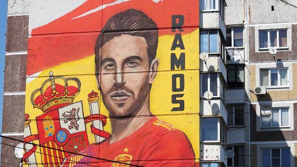 Серхио Рамос на граффити в Краснодаре