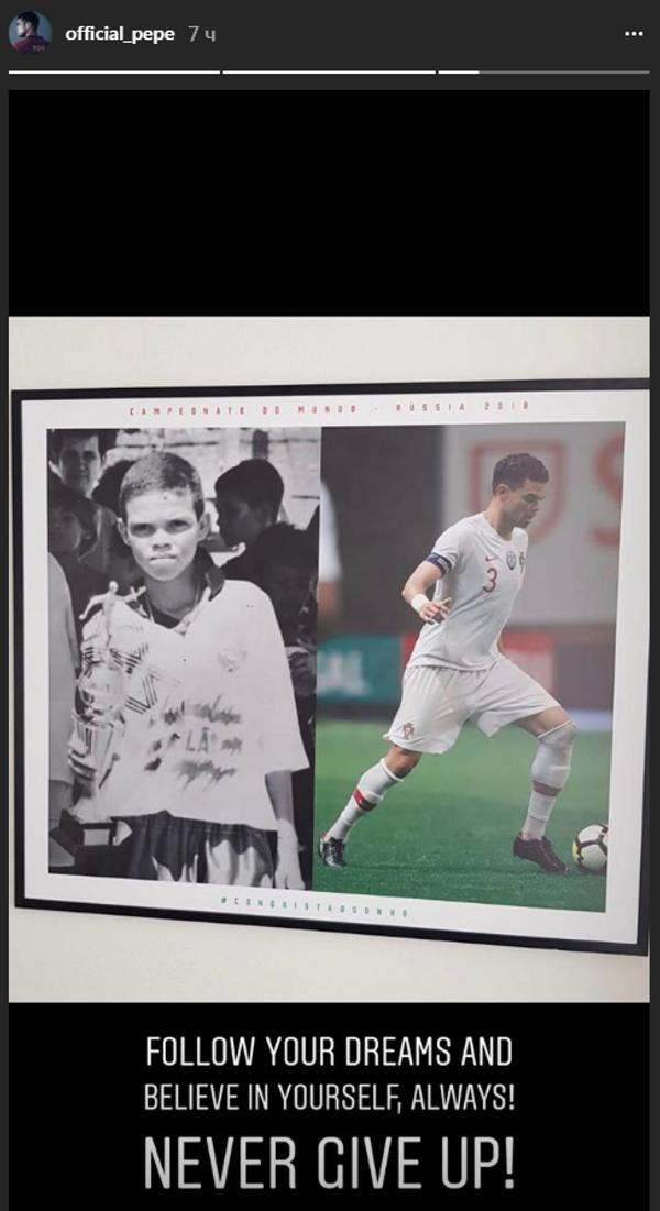 Коллаж двух портретов Пепе – детского и современного, размещенный на базе сборной Португалии