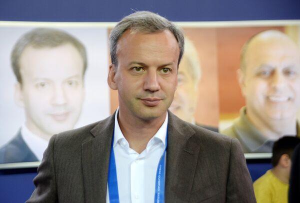 Президент Международной шахматной федерации (FIDE) Аркадий Дворкович