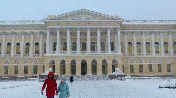 Главное здание Русского музея в Санкт-Петербурге