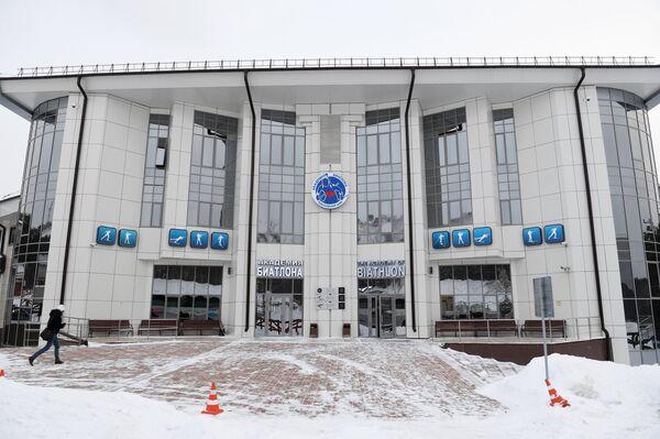 Многофункциональный спортивный комплекс Академия биатлона в Красноярске