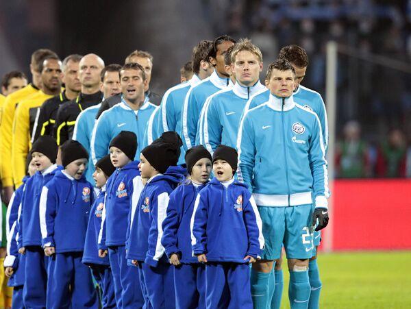 Перед началом матча Зенит - Кубань