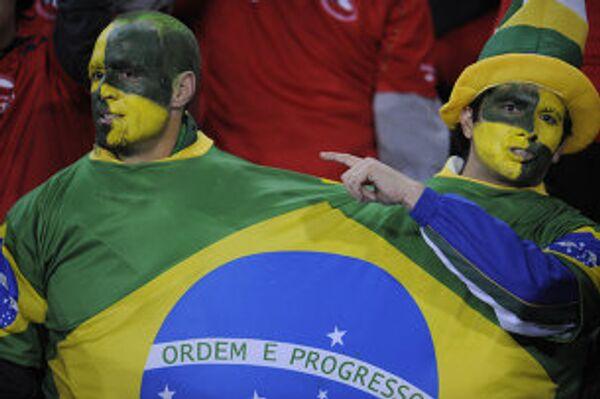 Футбол. ЧМ-2010. Матч Бразилия - Чили 3:0