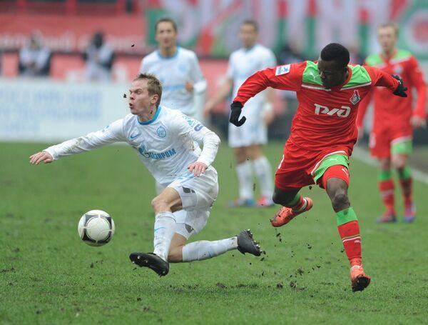 Игровой момент матча Локомотив — Зенит