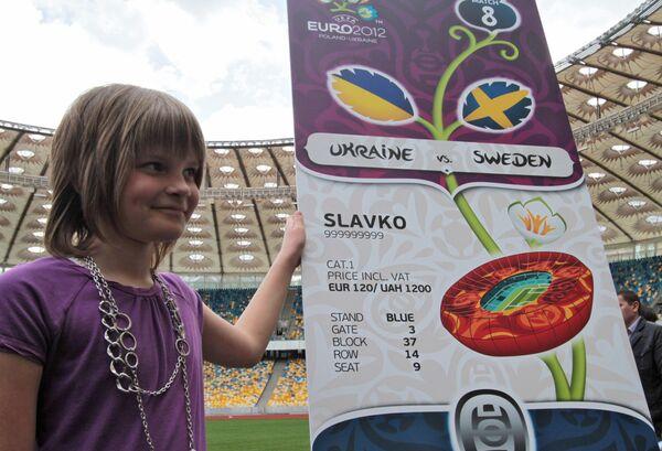 Церемония презентации дизайна билета на матчи Евро-2012 состоялась в Киеве